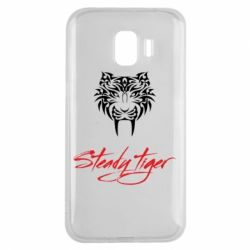 Чохол для Samsung J2 2018 Steady tiger