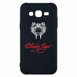 Чохол для Samsung J5 2015 Steady tiger