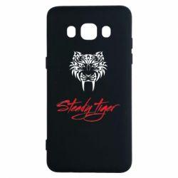 Чохол для Samsung J5 2016 Steady tiger