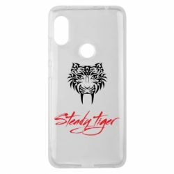 Чохол для Xiaomi Redmi Note Pro 6 Steady tiger