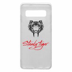 Чохол для Samsung S10 Steady tiger