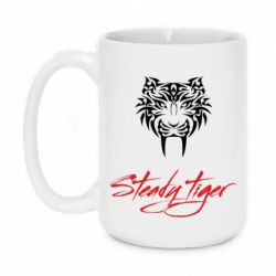 Кружка 420ml Steady tiger