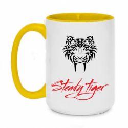 Кружка двоколірна 420ml Steady tiger