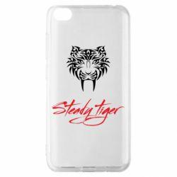 Чохол для Xiaomi Redmi Go Steady tiger