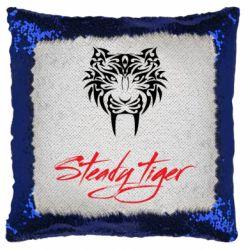 Подушка-хамелеон Steady tiger