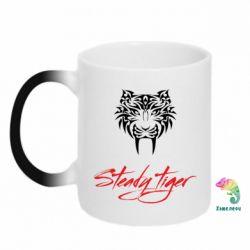 Кружка-хамелеон Steady tiger