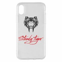 Чохол для iPhone X/Xs Steady tiger