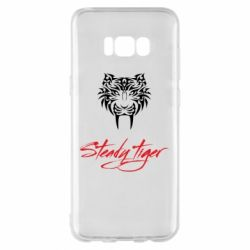 Чохол для Samsung S8+ Steady tiger