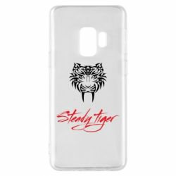 Чохол для Samsung S9 Steady tiger