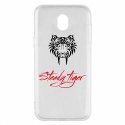 Чохол для Samsung J5 2017 Steady tiger