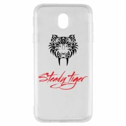 Чохол для Samsung J7 2017 Steady tiger