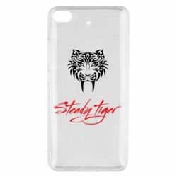 Чохол для Xiaomi Mi 5s Steady tiger