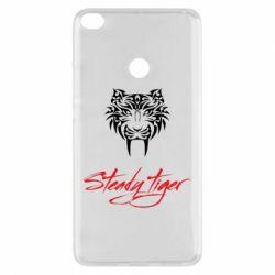 Чохол для Xiaomi Mi Max 2 Steady tiger