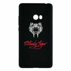 Чохол для Xiaomi Mi Note 2 Steady tiger