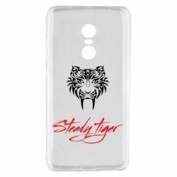 Чохол для Xiaomi Redmi Note 4 Steady tiger