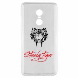 Чохол для Xiaomi Redmi Note 4x Steady tiger
