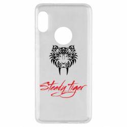 Чохол для Xiaomi Redmi Note 5 Steady tiger