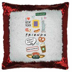 Подушка-хамелеон Sticker New York