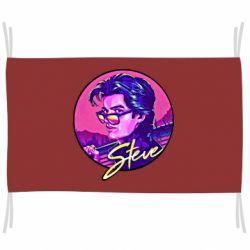 Прапор Стів дуже дивні справи