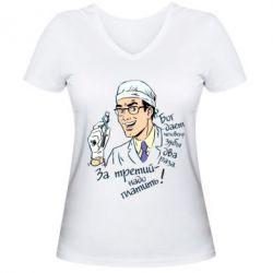 Женская футболка с V-образным вырезом Стоматологам)