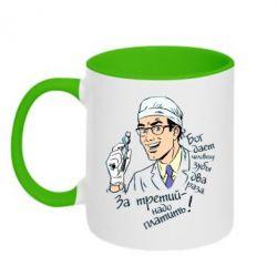 Кружка двухцветная Стоматологам)