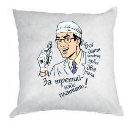 Подушка Стоматологам)