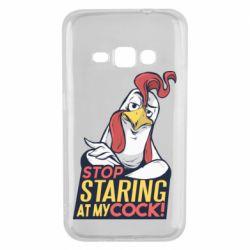 Чехол для Samsung J1 2016 Stop  Staring  at My cock