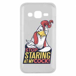 Чехол для Samsung J2 2015 Stop  Staring  at My cock