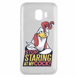 Чехол для Samsung J2 2018 Stop  Staring  at My cock