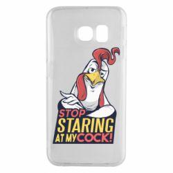 Чехол для Samsung S6 EDGE Stop  Staring  at My cock