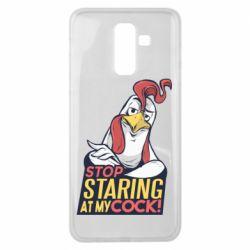 Чехол для Samsung J8 2018 Stop  Staring  at My cock