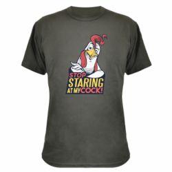 Камуфляжная футболка Stop  Staring  at My cock