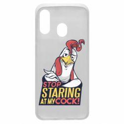 Чехол для Samsung A40 Stop  Staring  at My cock
