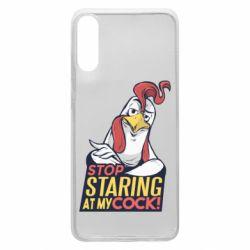 Чехол для Samsung A70 Stop  Staring  at My cock