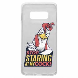Чехол для Samsung S10e Stop  Staring  at My cock