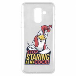 Чехол для Samsung A6+ 2018 Stop  Staring  at My cock
