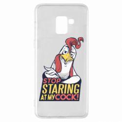 Чехол для Samsung A8+ 2018 Stop  Staring  at My cock