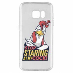 Чехол для Samsung S7 Stop  Staring  at My cock