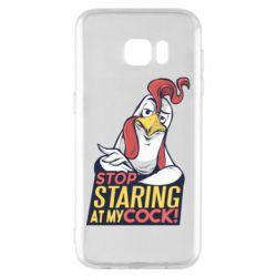 Чехол для Samsung S7 EDGE Stop  Staring  at My cock