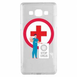 Чохол для Samsung A5 2015 Stop virus and doctor