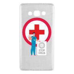 Чохол для Samsung A7 2015 Stop virus and doctor
