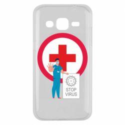 Чохол для Samsung J2 2015 Stop virus and doctor