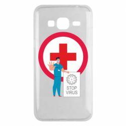 Чохол для Samsung J3 2016 Stop virus and doctor