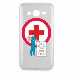 Чохол для Samsung J5 2015 Stop virus and doctor