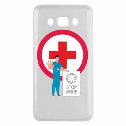 Чохол для Samsung J5 2016 Stop virus and doctor
