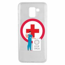 Чохол для Samsung J6 Stop virus and doctor