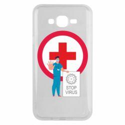 Чохол для Samsung J7 2015 Stop virus and doctor