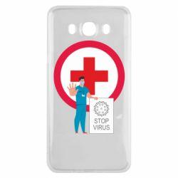 Чохол для Samsung J7 2016 Stop virus and doctor