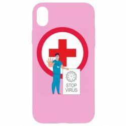 Чохол для iPhone XR Stop virus and doctor