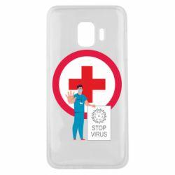 Чохол для Samsung J2 Core Stop virus and doctor